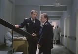 Сцена из фильма Экипаж (1979) Экипаж сцена 6