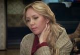Фильм Любовь из пробирки (2013) - cцена 3