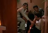 Сцена из фильма На следующее утро / The Morning After (1986) На следующее утро сцена 2