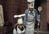 Фильм Карлик Нос / Zwerg Nase (1978) - cцена 3