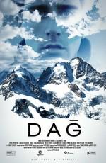 Гора / Dag (2012)