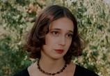 Сцена из фильма Время танцора (1997) Время танцора сцена 1
