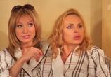 Сцена из фильма Трое в Коми (2013) Трое в Коми сцена 2