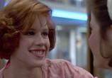 Сцена из фильма Клуб «Завтрак» / The Breakfast Club (1985) Клуб «Завтрак» сцена 1