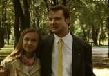 Сериал Сердце не камень (2012) - cцена 2