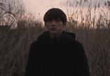 Фильм На берегу реки / Ribazu ejji (2018) - cцена 6