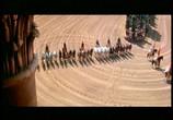 Сцена из фильма Бен Гур / Ben-Hur (1959) Бен Гур сцена 6