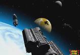 Мультфильм Потерянная Планета (2010) - cцена 4
