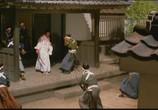 Фильм Убийца Сегуна / Shogun Assassin (1980) - cцена 3