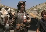Фильм Дон Кихот - Никогда не сдавайся! / Don Quichote - Gib niemals auf! (2008) - cцена 1