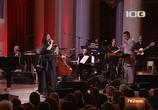 Сцена из фильма Тамара Гвердцители - Концерт «... и Бог создал женщину…» (2010) Тамара Гвердцители - Концерт «... и Бог создал женщину…» сцена 3
