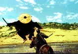 Фильм Прах времен / Dung che sai duk (1994) - cцена 3