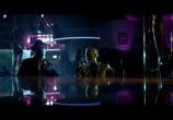 Фильм Двойная игра / Gutshot Straight (2014) - cцена 2