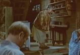 Фильм Живите в радости (1978) - cцена 1