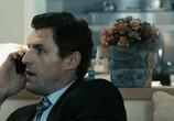 Сцена из фильма Отец поневоле (2014) Отец поневоле сцена 1