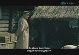 Сцена из фильма Лето волков (2011) Капли крови на цветущем вереске сцена 11