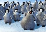 Мультфильм Делай ноги / Happy Feet (2006) - cцена 7