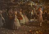 Сцена из фильма Чёрная курица, или Подземные жители (1981) Чёрная курица, или Подземные жители сцена 4