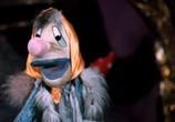Мультфильм Царевна лягушка (1971) - cцена 6