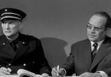 Сцена из фильма Дыра / Le trou (1960) Дыра сцена 2