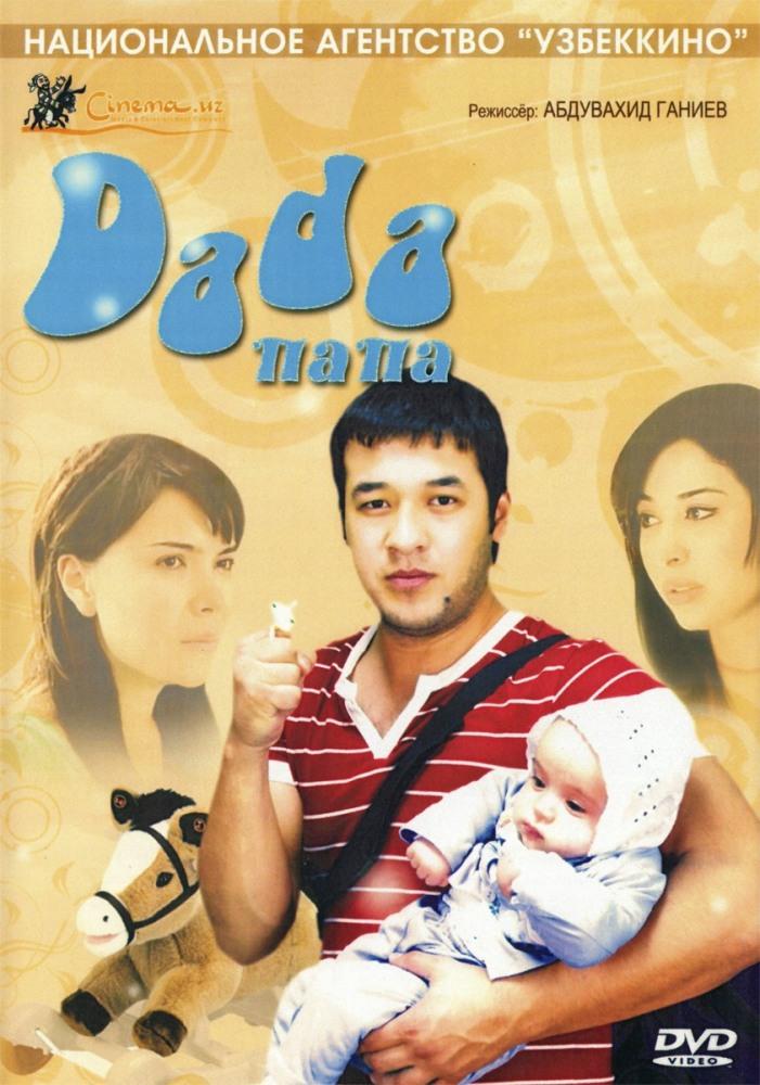 скачать узбекскии фильм отец папа дада через торент