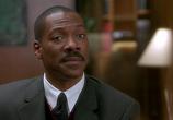 Сцена из фильма Чокнутый профессор 2 / Nutty Professor II: The Klumps (2000) Чокнутый профессор 2 сцена 3