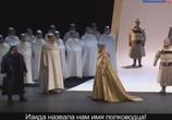 ТВ Опера - Аида (Театр Ла Скала) / Aida (2017) - cцена 3