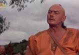 Сцена из фильма Тарас Бульба / Taras Bulba (1962) Тарас Бульба сцена 1