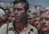 Фильм Далеко на Западе (1968) - cцена 2