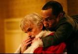 Сцена из фильма Плохой Санта2 / Bad Santa2 (2016)