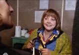 Сцена из фильма Хвост (2012)