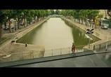 Сцена из фильма Правда / True (2004)