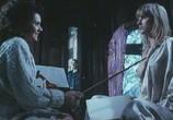 Сцена из фильма Кровавая стирка / Vortice mortale (1993) Кровавая стирка сцена 4