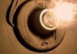 Фильм 21 грамм / 21 Grams (2003) - cцена 2
