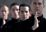 Сцена из фильма Эквилибриум / Equilibrium (2003)