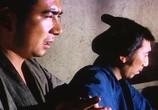 Фильм Месть Затойчи / Zatôichi nidan-kiri (1965) - cцена 3