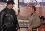 Сцена из фильма Хватай деньги и беги / Take the Money and Run (1969) Хватай деньги и беги сцена 3