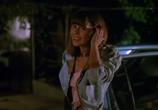 Фильм Видеть тебя во сне / Anoche sone contigo (1992) - cцена 1