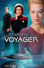 Звездный путь: Вояджер / Star Trek: Voyager (1995)