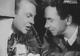 Сцена из фильма Три повесы / Trójka hultajska (1937)