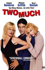 Двое - это слишком / Two Much (1995)