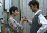 Фильм Любовники / Lovers (1999) - cцена 3