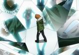 Мультфильм Фейри Тейл / Fairy Tail (2009) - cцена 1