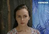 Сцена из фильма Цветок папоротника (2015) Цветок папоротника сцена 5