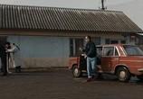 Сцена из фильма Бык (2019) Бык сцена 2