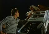 Фильм Три плюс два (1963) - cцена 5