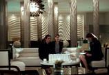 Фильм Мальчишник по-ирландски / The Stag (2013) - cцена 6