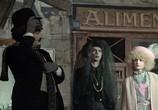 Сцена из фильма Мсье Кляйн / Mr. Klein (1976) Мсье Кляйн сцена 2