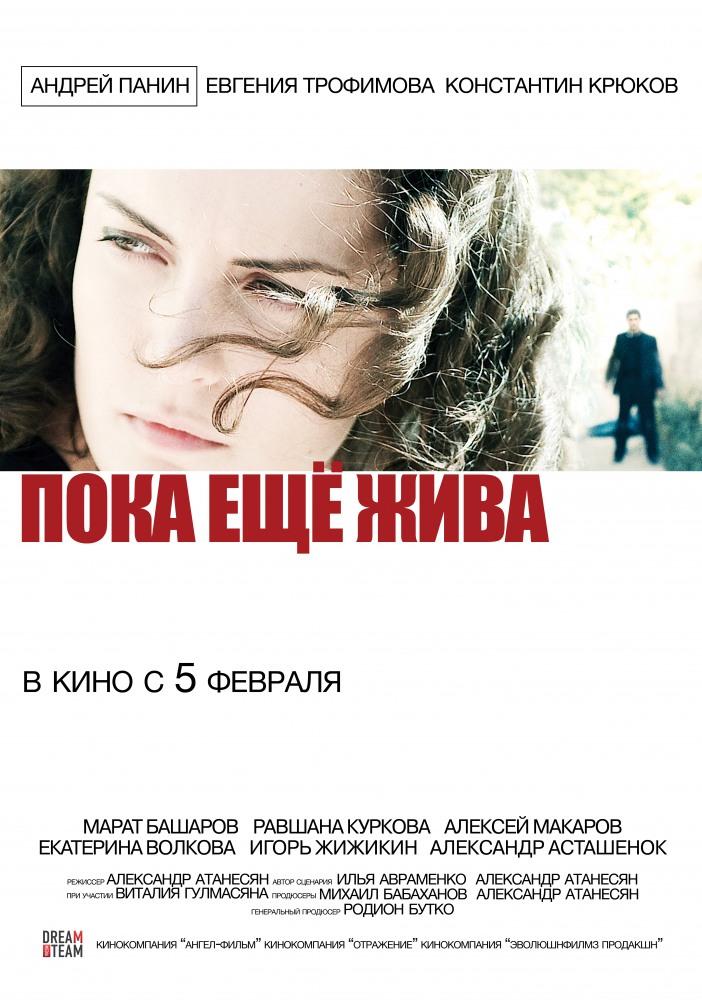случайное знакомство фильм 2013