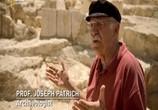 ТВ Открытие потерянной могилы Ирода / Uncovering Herod's Lost Tomb (2018) - cцена 1